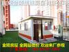 枣庄市环保厕所制作厂家