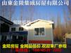 桓台县警务岗亭生产厂家价格是多少