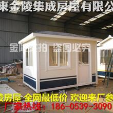 姑苏区活动岗亭销售厂家图片