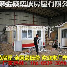 可移动板房厂家施工钢结构房屋厂家施工图片