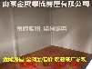 河南省预制板房最新厂家价格