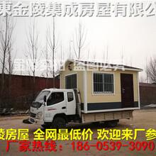 江苏移动式板房生产商厂家报价
