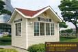 秦皇島市金屬雕花鋼板房屋價格金屬雕花鋼板房屋價格分析