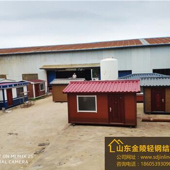 雕花保温板岗亭正规厂家淄川区出售价格