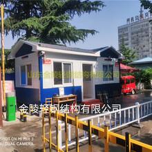 淄博交通崗亭廠家地址圖片