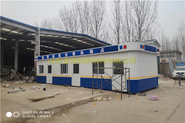 徐州市活动板房加工厂家
