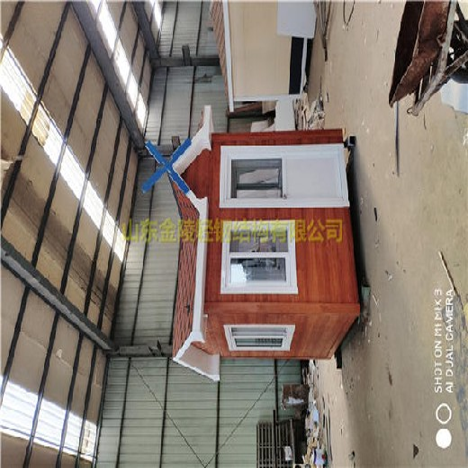 平山縣小型移動板房廠家價格