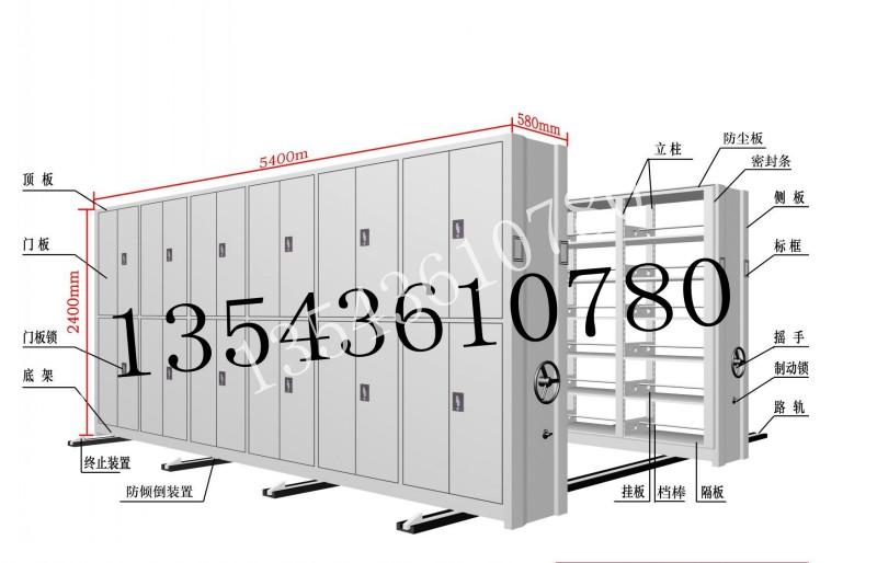 佛山厂家供应图书馆密集架,四层单面固定档案柜定做五层密集柜(出口档案柜)