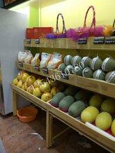 乐从厂家批发三层专卖水果蔬菜木架子高档实木钢制蔬果架可定做尺寸大小水果木架
