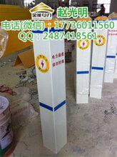 宜昌水泥塑钢玻璃钢航油电力热力标志桩轮廓标厂家价格
