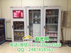 陕西铜川发电厂配电室金能物联网智能工具柜规格图片