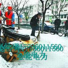 安徽路面小型扫雪机轻巧清雪机价格便捷扬雪机厂家图片