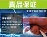 双安高压防护12KV橡胶绝缘手套电工防触电防护手套