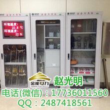 武清区安全工器具柜物联网智能柜规格图片