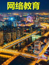 济宁市成人高考网络教育高起专专升本学历用处