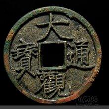 泉州古董鉴定中心