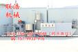 玉溪自动豆腐皮机械厂家/自动豆腐皮机械价格
