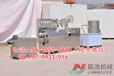 荆州黄豆牛排生产线/牛排豆皮机配套/小型豆皮机械设备