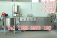 优质豆腐皮机设备厂家直销,小型全自动豆腐皮机,经久耐用