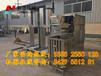 家用豆腐干机器生产视频/徐州自动豆腐干机报价/豆制品机械设备