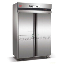 BL系列防爆冰箱实验室防爆冰箱工业防爆冰箱厂家直销图片