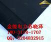 沧州市绝缘橡胶板黑色高压绝缘胶垫5mm绝缘垫片