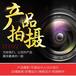上海松江產品拍攝松江淘寶圖片拍攝松江產品攝影公司