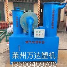 兴义造粒厂专用废气油烟处理设备,兴义塑料厂废气净化设备图片