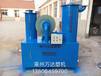 造粒机用烟气处理设备,新型造粒机烟气处理设备,造粒机烟气处理器