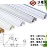 供应优质修边角环保室内装修材料_天花型材厂家直销质量保证价格实惠