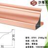 佛山沙隆供应氧化雕刻铝质修边角双折边修边角