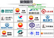 四川景观核心区标桩金能电力带加检测报告