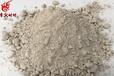 高鋁耐磨澆注料四季火耐材廠家現貨供應