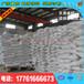 四季火耐材厂供应:浇注料