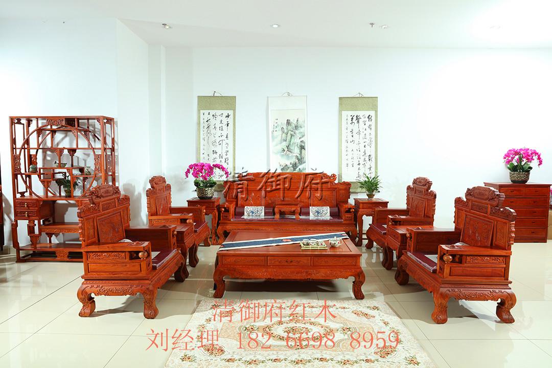 府红木家具批发财源滚滚沙发价格花梨木家具价格大果紫檀家具哪里图片