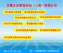 债务履约能力评级报告程序上海天麓