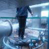 厂家直销山东换热器清洗机冷凝器清洗机预热器清洗机超高压清洗机