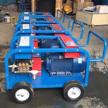 河南超洁厂家直销cj-2250型混凝土冲毛机水电站凿毛机500公斤冲毛机图片