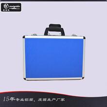 东莞美易达铝箱厂铝箱制造厂专业化妆箱工具箱来图定制图片