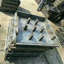 黑龙江佳木斯塑料制品-水泥制品模具-遮板铁模具--佳兴模具厂图片