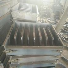 饒河農場蓋板模具水泥蓋板模具流水槽模具--盛達圖片