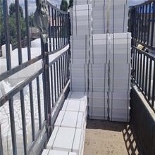 佳木斯佳興塑料制品流水槽模具-矩型槽模具加工-型號介紹圖片