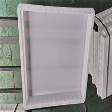 佳木斯塑料筐制品塑料箱水利模具遮板模具厂图片