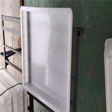 齊齊哈爾塑料制品購物塑料筐水利蓋板模具六角護坡模具圖片