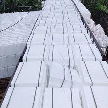 黑龙江佳木斯护坡塑料模具网格护坡塑料模具--佳兴图片