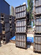 黑龙江佳兴U型流水槽钢模具-矩型槽铁模具—常规尺寸介绍图片