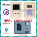 防爆性控制仪制氮专用防爆控制仪制氧专用防爆控制仪