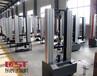 100KN电子万能拉力试验机,50KN电子拉力试验机