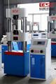 WE-300数显式液压万能拉力试验机机
