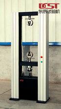 电子万能螺栓拉力试验机